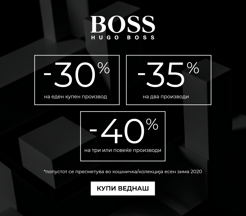 Boss Cross Sale