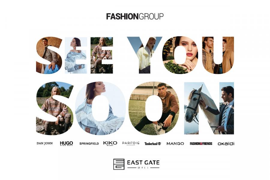 Fashion Group ги носи сите есенски модни фаворити во East Gate Mall!