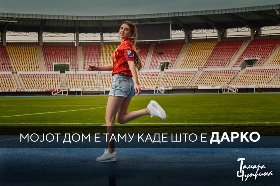 Тамара Чуприна: Мојот дом е таму каде што е Дарко