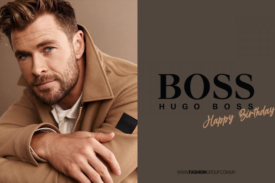 Неодоливо намалување за 17 -тиот роденден на омилениот Hugo Boss