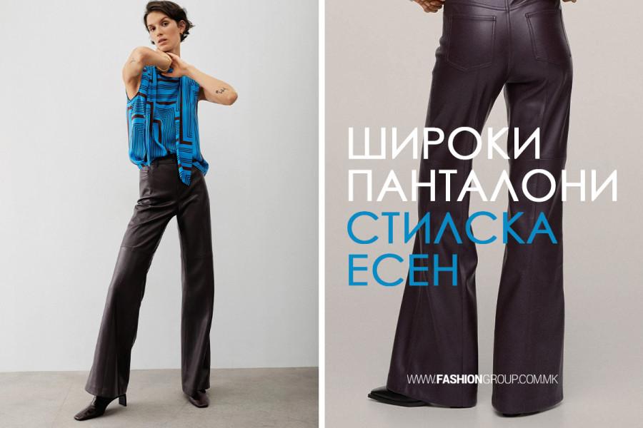 Панталони со широки ногавици за шик есен!