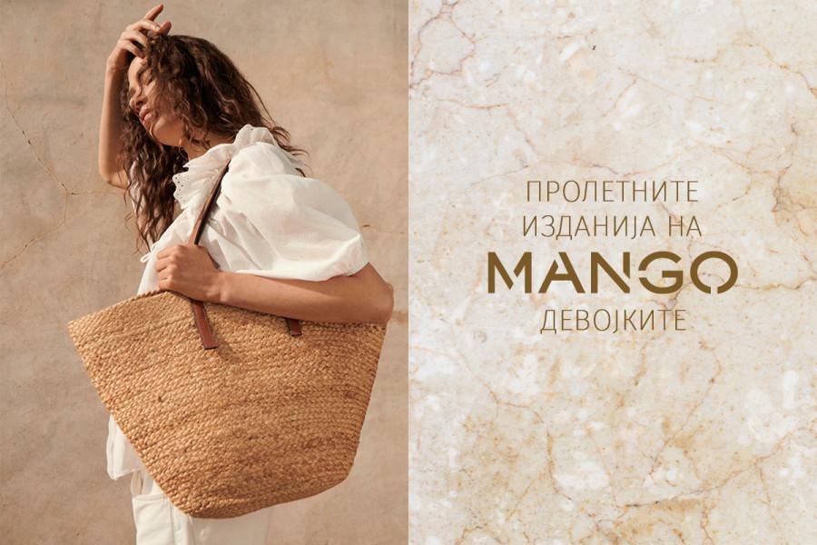 Како Манго девојките ги носат најпознатите парчиња сезонава?
