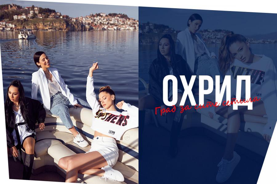 Охрид – градот што ни ги разгали сите сетила за време на патувањето!