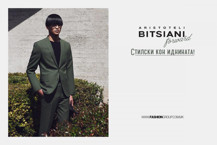 Нова колекција: Битсиани со стил кон иднината!