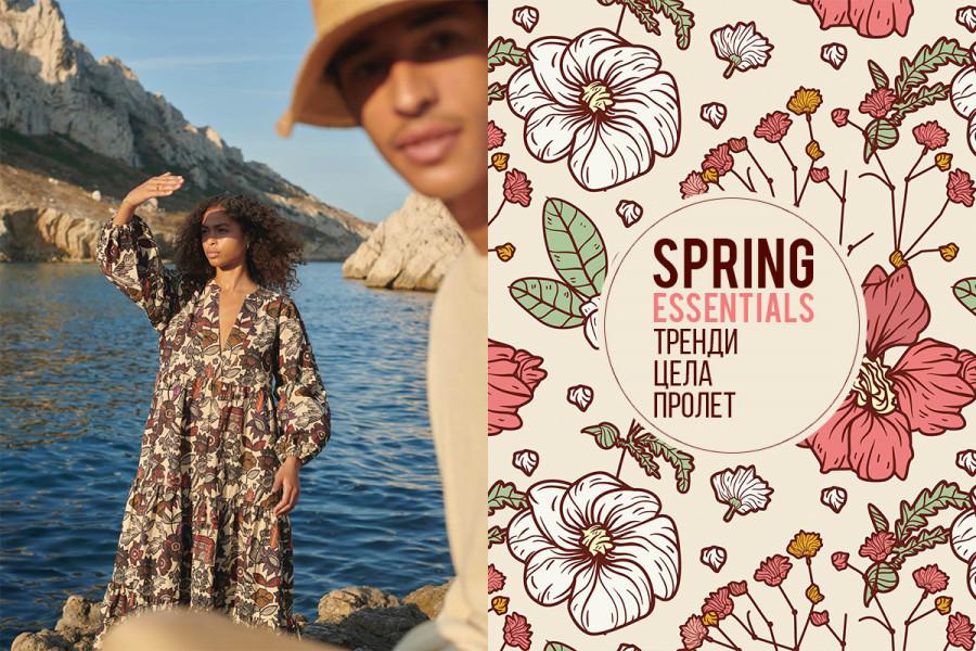 """Пролетните парчиња во кои ќе """"живееме"""" оваа сезона!"""