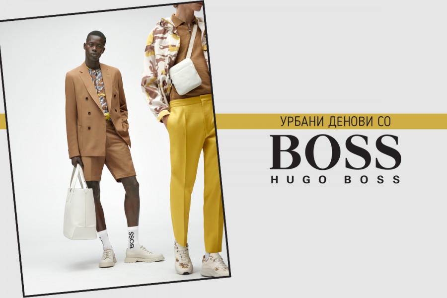 Урбана и софистицирана нова колекција од Hugo Boss
