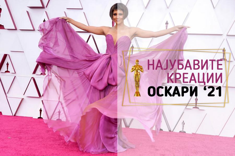 Оскарите нè вратија во времето кога уживавме во гламурозните церемонии