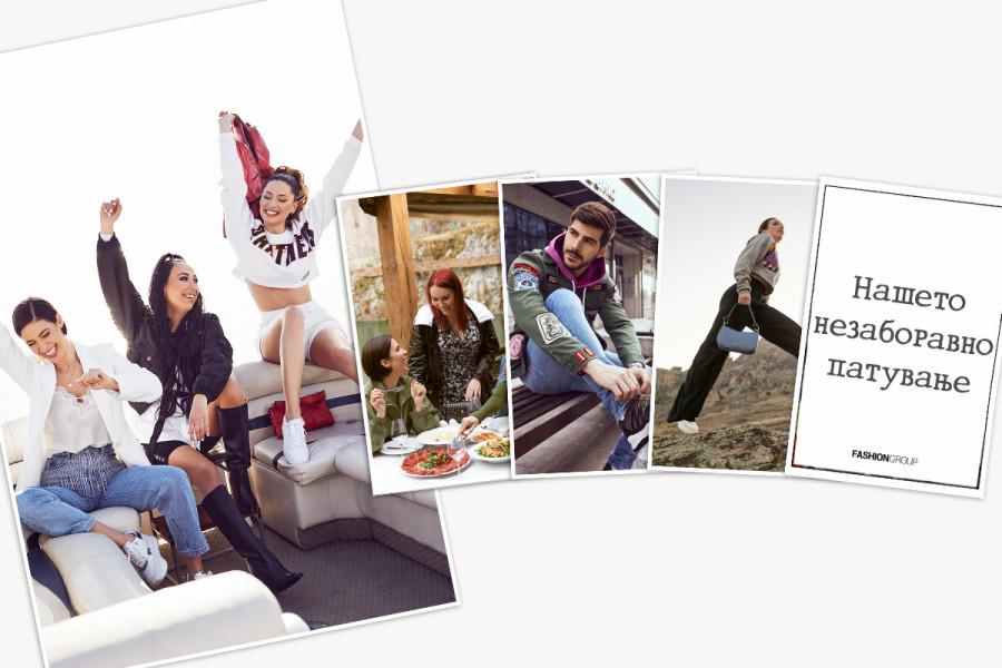 Запознајте ги патниците од модното патување на Fashion Group!